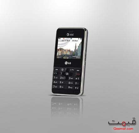 LG CB630 Invision Price in Pakistan