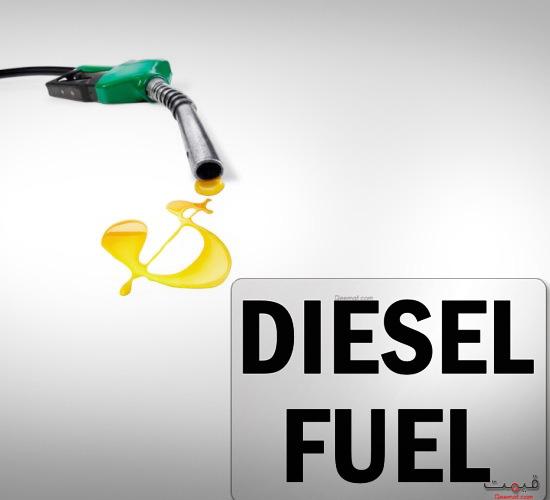 Diesel Price in Pakistan   Diesel Rates in Pakistan