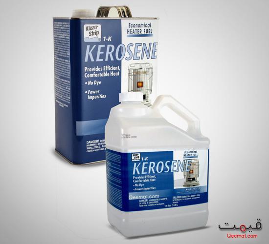 Kerosene Oil Price in Pakistan   Kerosene Oil Rate