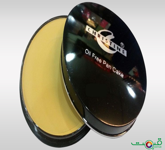 Christine Makeup – Face Powder Prices in Pakistan