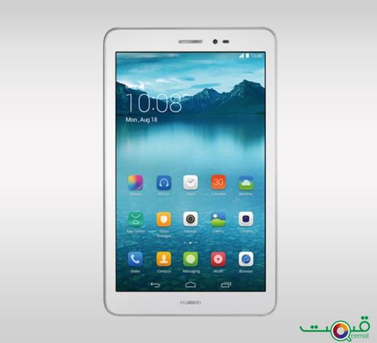 Huawei Tablet Price in Pakistan